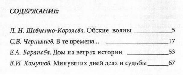 http://images.vfl.ru/ii/1530079965/7d15a17c/22266354_m.jpg