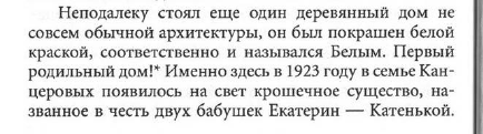 http://images.vfl.ru/ii/1530165138/32e69e6b/22278907_m.png