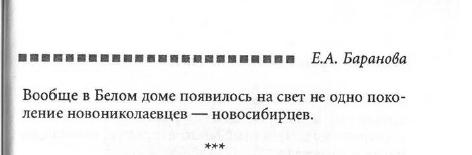 http://images.vfl.ru/ii/1530165142/cc5c0542/22278908_m.png