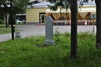 http://images.vfl.ru/ii/1530183124/14076688/22281945_s.jpg