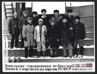 http://images.vfl.ru/ii/1530187319/f17325a0/22282759_s.jpg