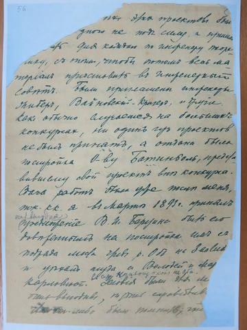 http://images.vfl.ru/ii/1530207093/4d660086/22286291_m.jpg