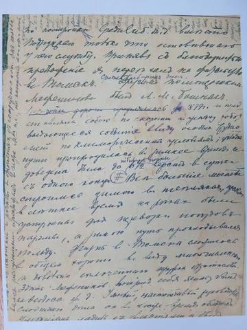 http://images.vfl.ru/ii/1530207094/279e7b55/22286293_m.jpg