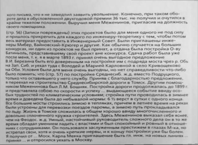 http://images.vfl.ru/ii/1530216099/6b5022ca/22288615_m.jpg