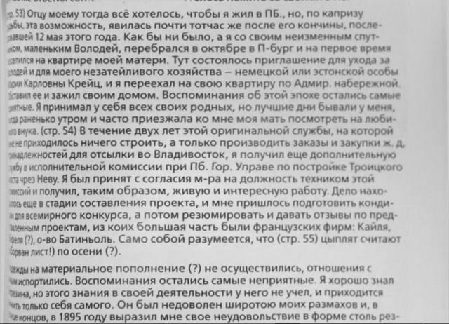 http://images.vfl.ru/ii/1530216099/903ff867/22288614_m.jpg