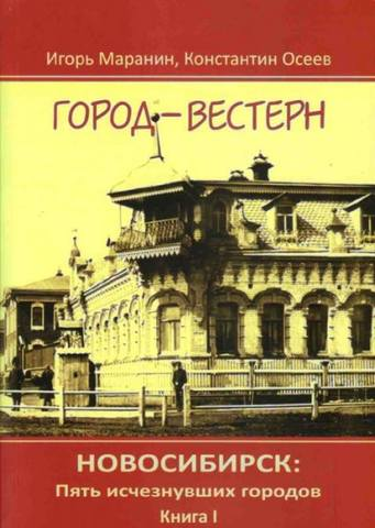 http://images.vfl.ru/ii/1530298064/aa889871/22299775_m.jpg