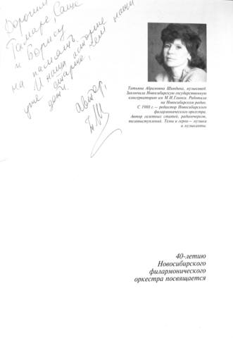 http://images.vfl.ru/ii/1530446432/1a9a8061/22317682_m.jpg