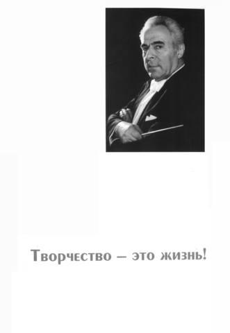 http://images.vfl.ru/ii/1530446433/1ad6caef/22317684_m.jpg