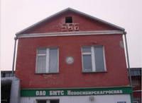 http://images.vfl.ru/ii/1530468140/cf3eb3e7/22321097_s.jpg