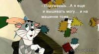 http://images.vfl.ru/ii/1530540264/4658f847/22330251_s.jpg