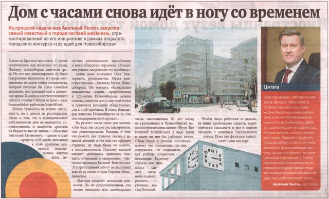 http://images.vfl.ru/ii/1530586502/1f328abc/22335308_m.jpg
