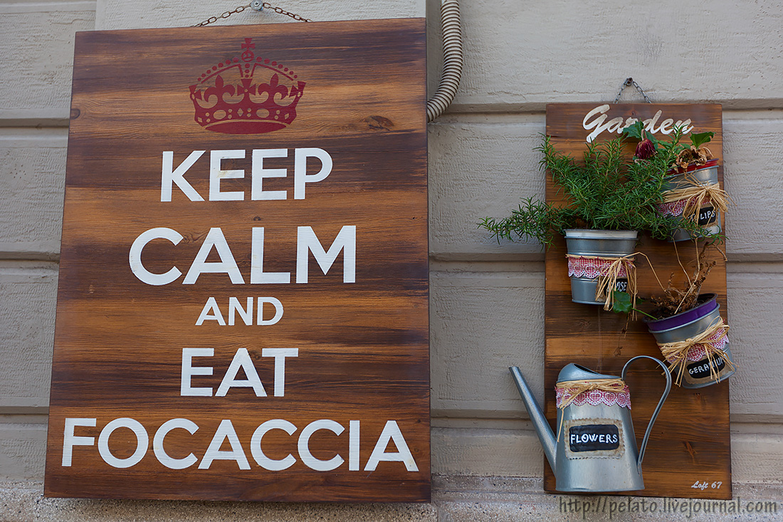 Keep calm and eat focaccia italy Мессина Сицилия Messina Sicily