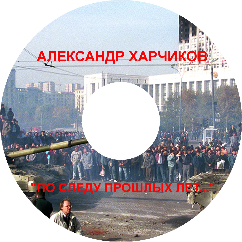 https://images.vfl.ru/ii/1530770170/4b024438/22362450.jpg