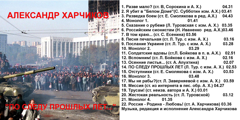 https://images.vfl.ru/ii/1530770217/414a2260/22362455.jpg