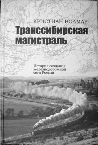 http://images.vfl.ru/ii/1530886891/ebb461fb/22381239_m.jpg