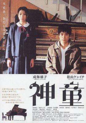 Хештег kenichi_matsuyama на ChinTai AsiaMania Форум 22384076