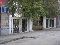 http://images.vfl.ru/ii/1530904079/ec03aed4/22384407_s.jpg