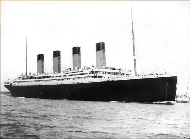 Большой корабль