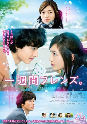 Хештег kento_yamazaki на ChinTai AsiaMania Форум 22394029