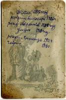 http://images.vfl.ru/ii/1531071166/e0fe19d2/22405226_s.jpg