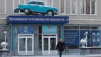 http://images.vfl.ru/ii/1531120409/74cc47fb/22409814_s.jpg