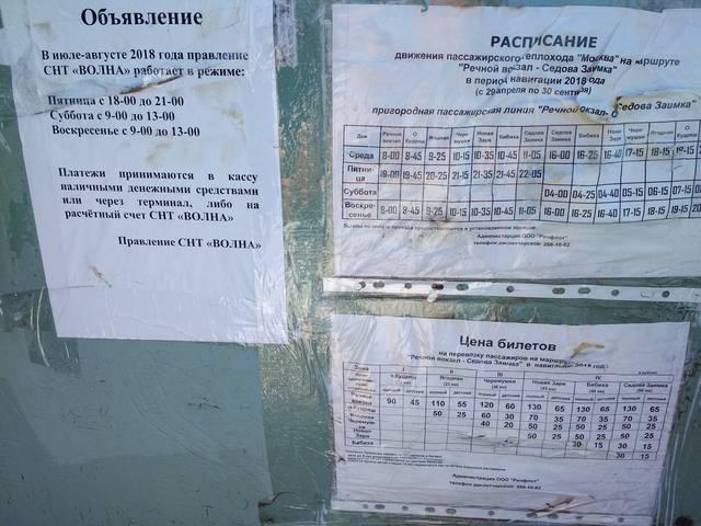 http://images.vfl.ru/ii/1531184685/954ce1a0/22422788_m.jpg