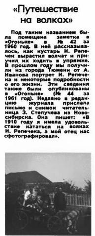 http://images.vfl.ru/ii/1531234394/934f42a4/22430944_m.jpg