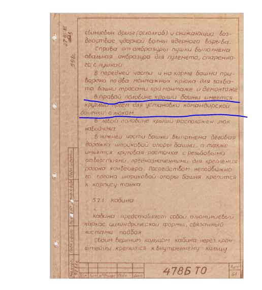 https://images.vfl.ru/ii/1531331909/59462fa4/22446679.png