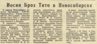 http://images.vfl.ru/ii/1531454154/e2f41fff/22461559_s.png