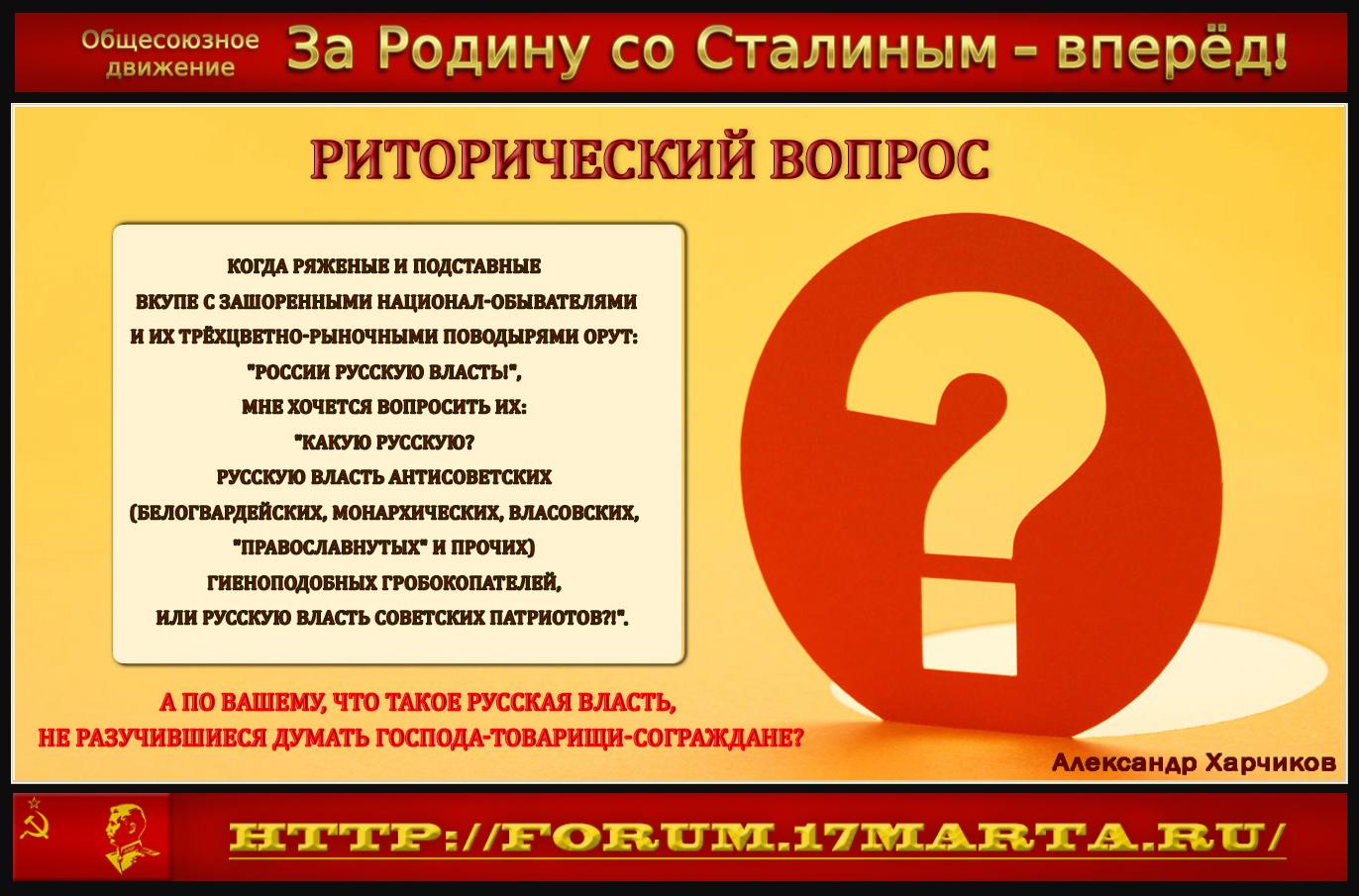 https://images.vfl.ru/ii/1531664762/992b94e5/22494616.jpg