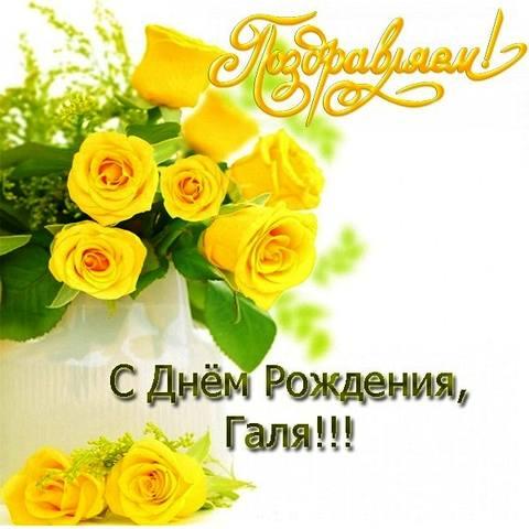 http://images.vfl.ru/ii/1531725601/47095aba/22501199_m.jpg