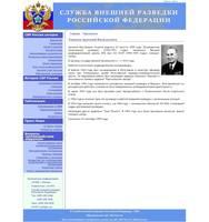 http://images.vfl.ru/ii/1531927086/85460e47/22533299_s.jpg