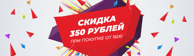 b05562f04f1 Промокоды купоны скидки на покупки услуги