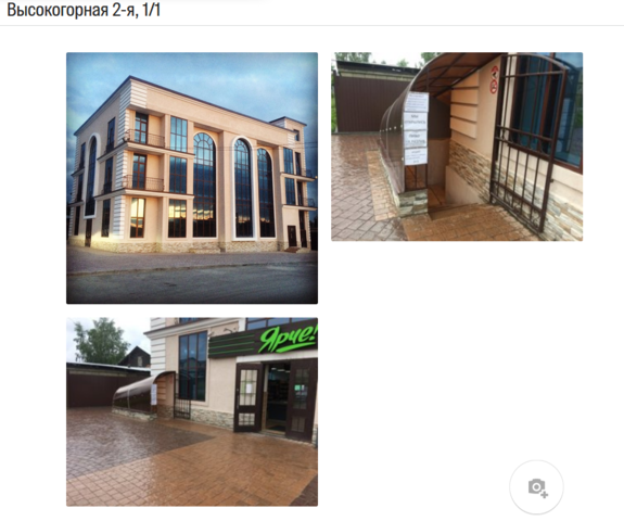 http://images.vfl.ru/ii/1532232708/b5f1a198/22577061_m.png