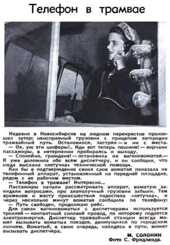 http://images.vfl.ru/ii/1532341753/f1098558/22592071_m.jpg