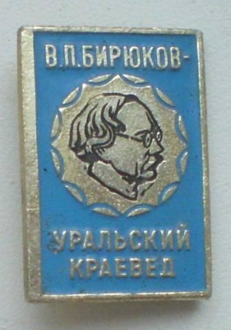 http://images.vfl.ru/ii/1532410362/43188c03/22601927_m.jpg