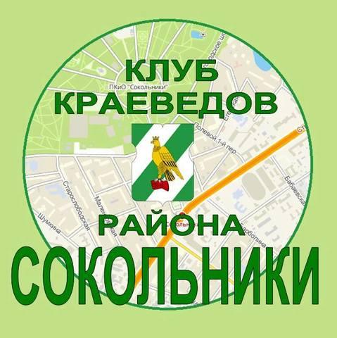 http://images.vfl.ru/ii/1532410362/720a2c60/22601928_m.jpg