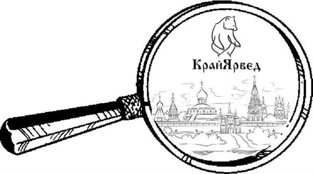 http://images.vfl.ru/ii/1532410362/b9b04a41/22601925_m.jpg
