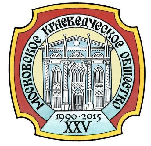 http://images.vfl.ru/ii/1532410363/0613af28/22601933_m.jpg