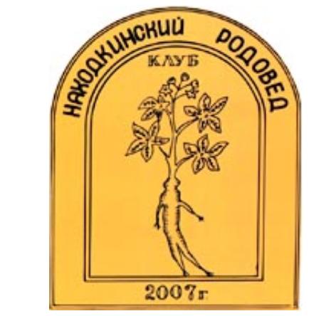 http://images.vfl.ru/ii/1532415162/f27df84a/22602515_m.png