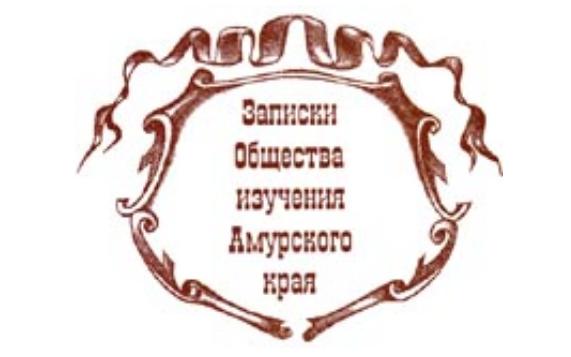http://images.vfl.ru/ii/1532415164/3183fee1/22602517_m.png