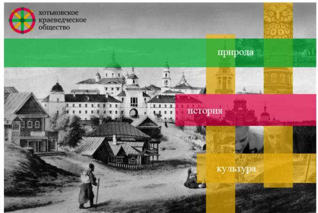 http://images.vfl.ru/ii/1532415166/66191e5a/22602519_m.png