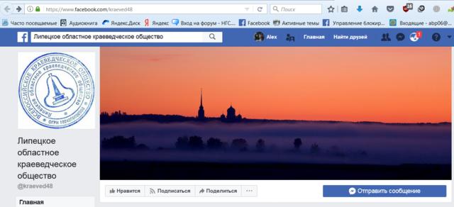http://images.vfl.ru/ii/1532415172/f250e067/22602520_m.png