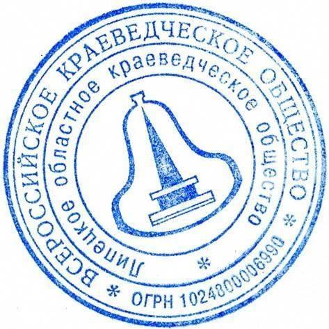 http://images.vfl.ru/ii/1532415177/6d93eec9/22602522_m.jpg