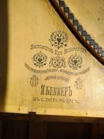 http://images.vfl.ru/ii/1532444206/83a6719c/22609275_s.jpg