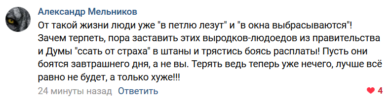 https://images.vfl.ru/ii/1532708737/22d25bff/22651808.png