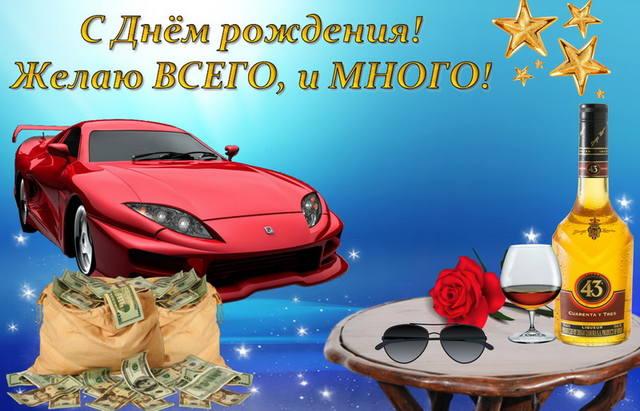 http://images.vfl.ru/ii/1532756433/48fb3d2a/22657048_m.jpg