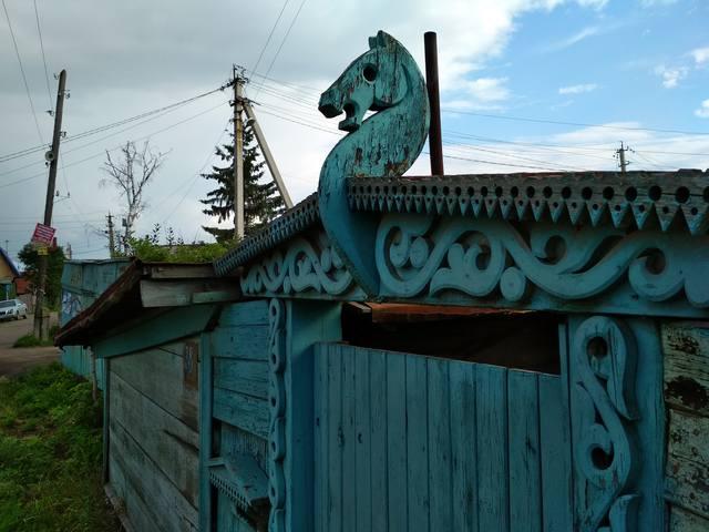 http://images.vfl.ru/ii/1532789136/849d9e27/22662643_m.jpg