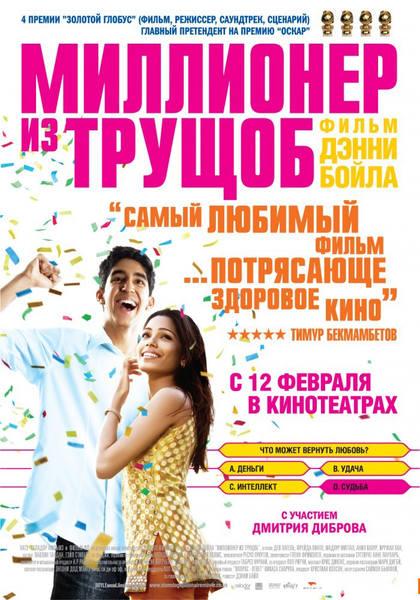 http://images.vfl.ru/ii/1532962576/3f085d8f/22690304.jpg