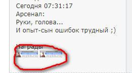 http://images.vfl.ru/ii/1533183135/22556f26/22723169_m.jpg